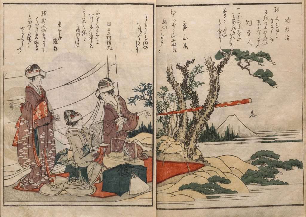 Original drawing of furoshiki from the picture book of Kyouka poems